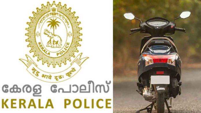 kerala-police-new-