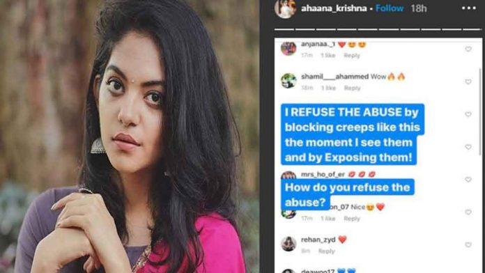 Ahaana-krishna-issue