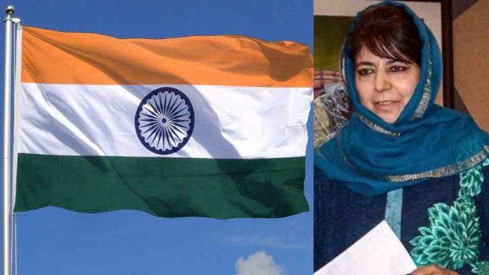 Indian-Flag-(2).jp