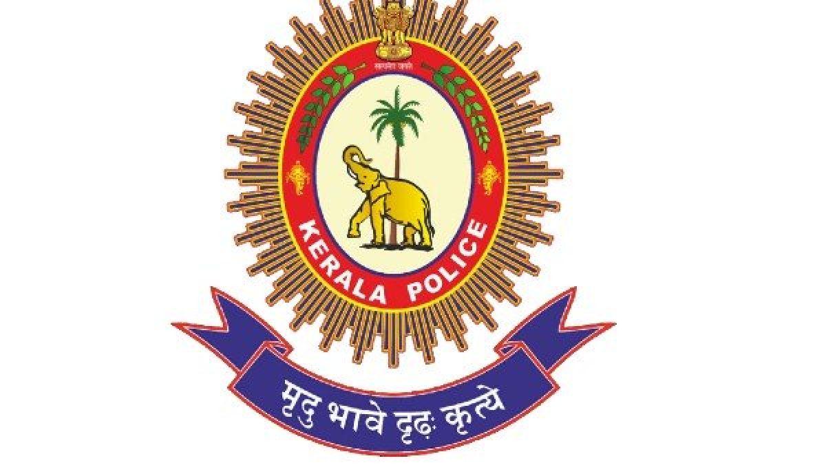 Kerala Police.