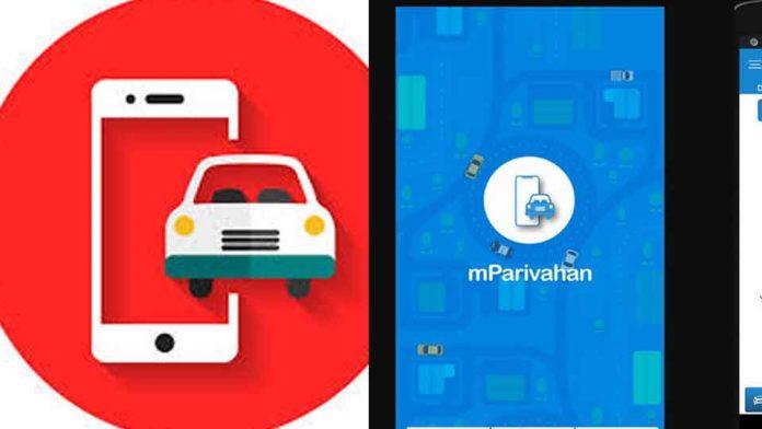 M-parivahan.new