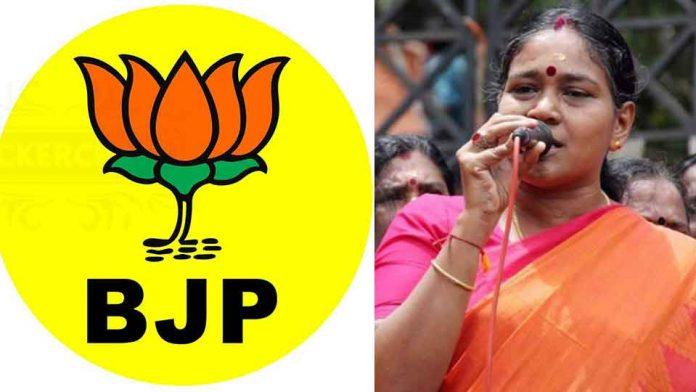 BJP.lead