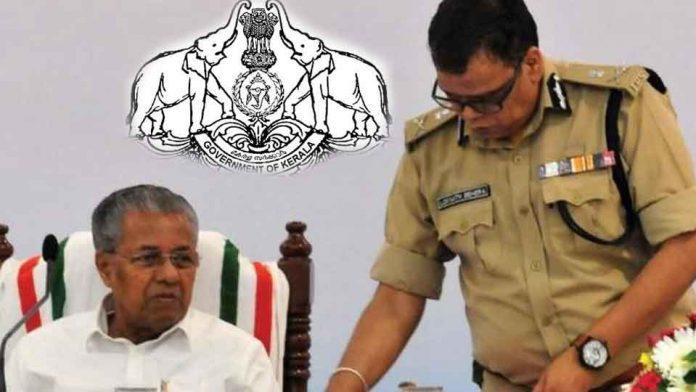 Govt-Kerala