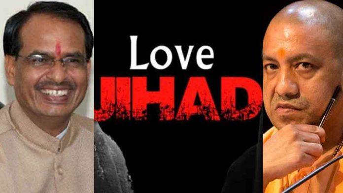 Love-Jihad..