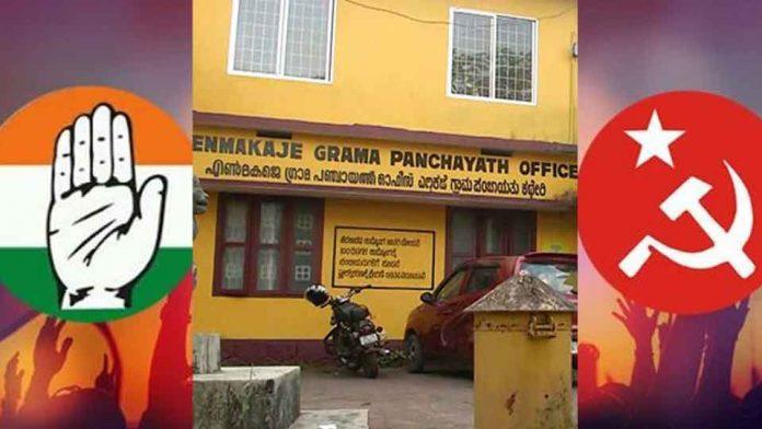 Panchayath.Ldf-Udf