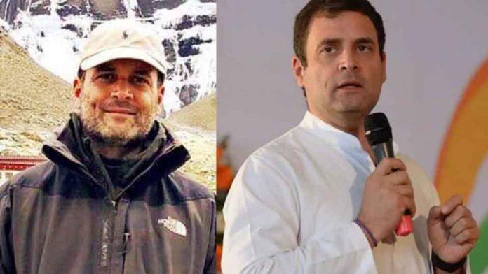 Rahul-Gandhi-trip-new