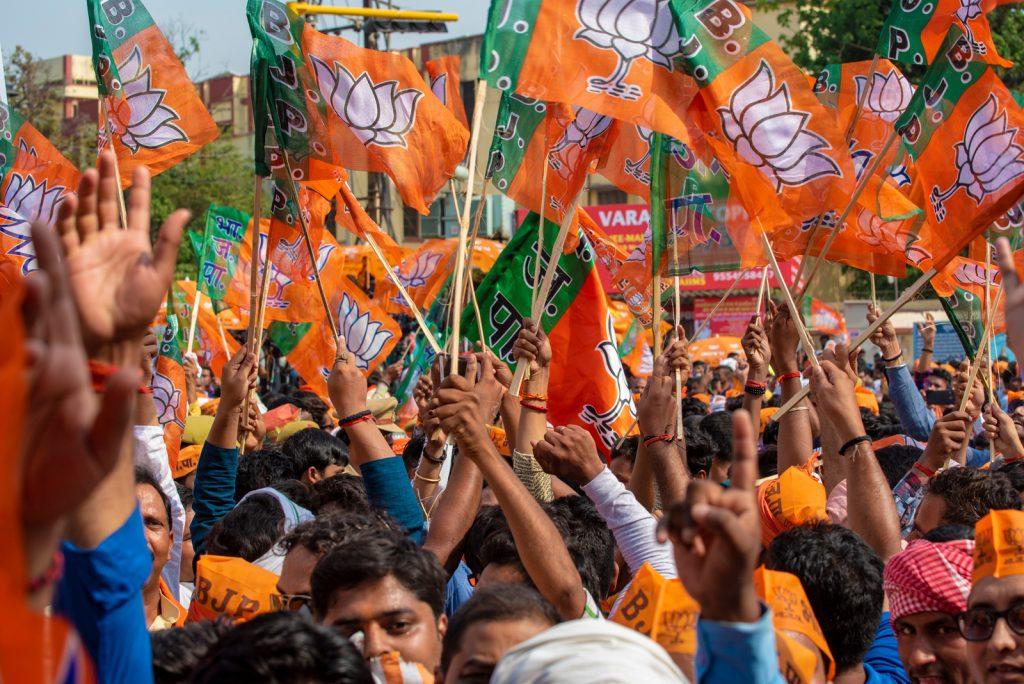Rally-Bharatiya-Janata