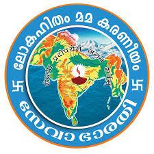 Sevabharathi