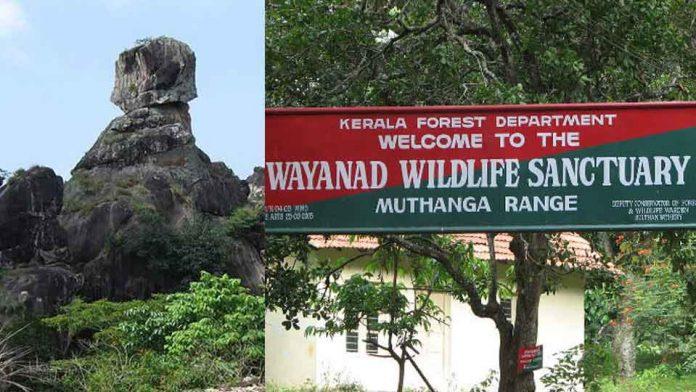 Wayanad..
