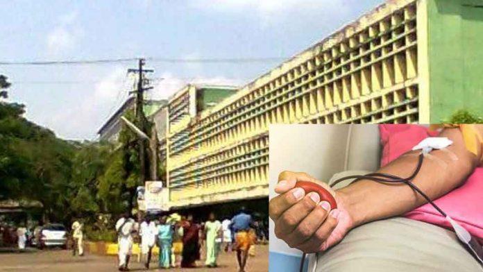 kottayam-medical-college.im