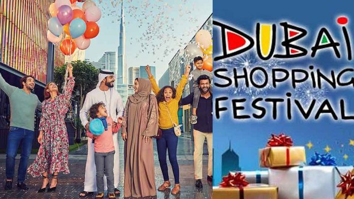 Dubai.new
