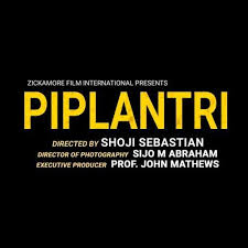 Pippalanthiri