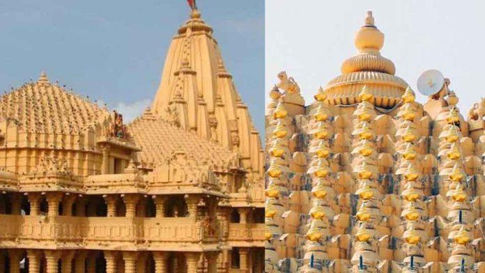 Somanatha-Temple-Gold