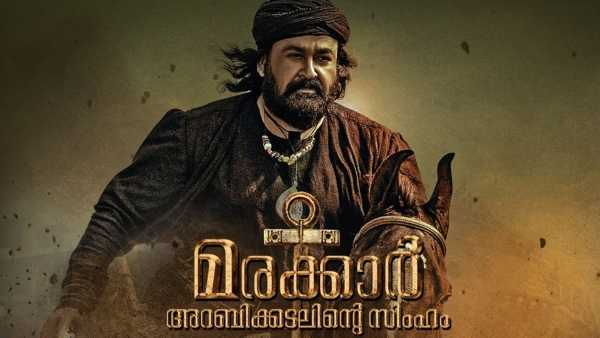 Marakkar.new film