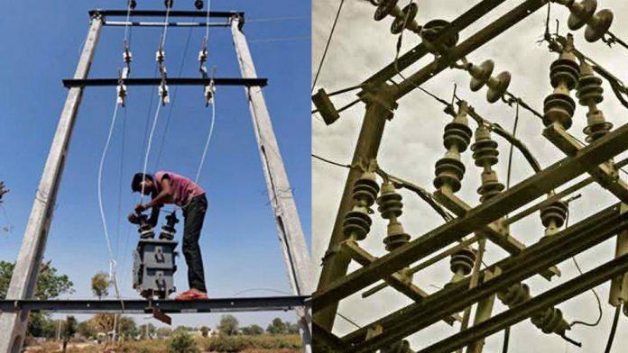 kerala-state-electricity-bo
